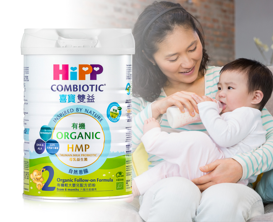 Aptar's high-performance Neo™ closure featured on HiPP's new infant formula packaging launches in selected Asian markets